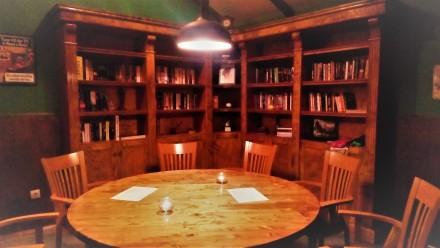 bar-garvanat-sofia-biblioteka